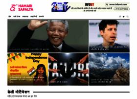 hamarisafalta.com