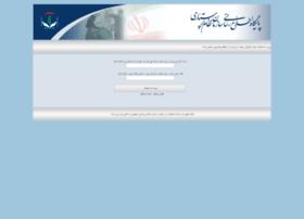 hamayesh.parastari.org