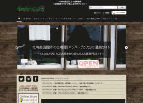hamburgcafe.jp