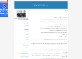 hamd-tazkie2013.blogfa.com