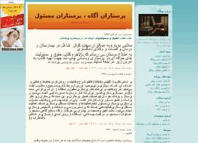 hamdallah.blogfa.com