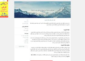 hamdam1377.blogfa.com