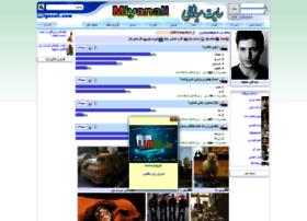hamed-p.miyanali.com