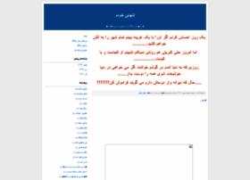 hamed009.blogfa.com