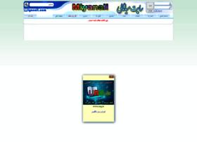 hamedalie.miyanali.com