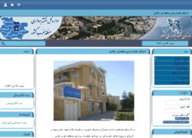 hamedan.ncc.org.ir