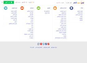 hamedan.sobheshahr.com
