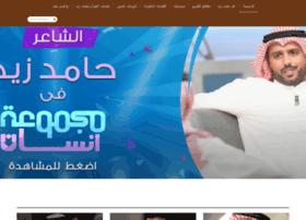 hamedzaid.com
