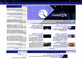 hamfekran.com