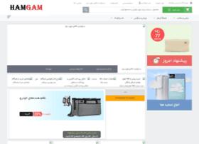 hamgam.com
