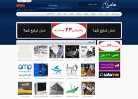 hami24.com