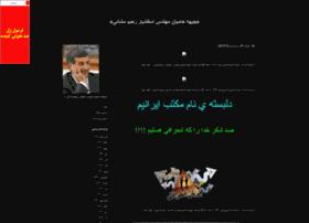 hamianmashaei.blogfa.com