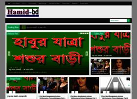 hamid-bd.blogspot.com