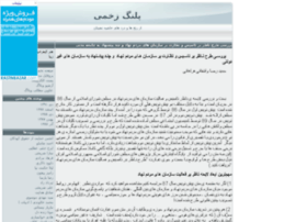 hamid-farahani.blogfa.com