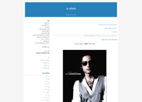 hamid7029.blogfa.com