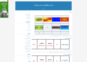 hamidabravesh1.blogfa.com