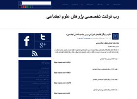 hamidmassoudi.blogfa.com