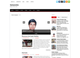 hamirpuronline.blogspot.in