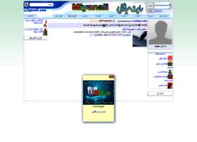 hamkoshan.miyanali.com