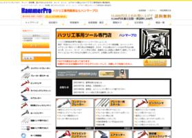 hammerpro.jp