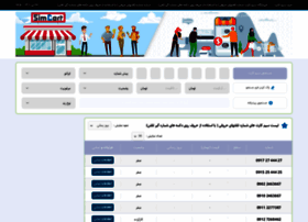 hamnam.simcart.com