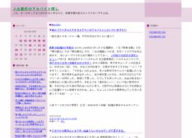 hamrazan.com