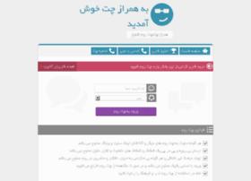 hamrazchat.com