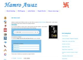 hamroawaz.blogspot.com