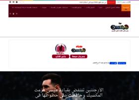 hamsamagazine.com