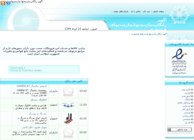 hamshahree.net