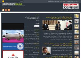 hamshahri.net
