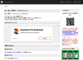 hamuinu.com