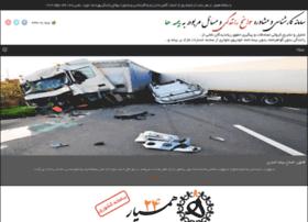 hamyar24.com