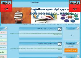 hamzeh.khschools.ir