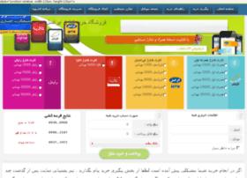 hamzeh66.1000charge.com