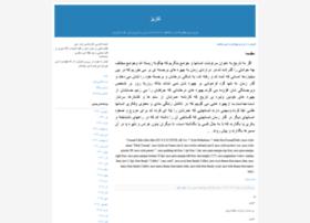 hamzeh7.blogfa.com
