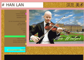 han-lan.com