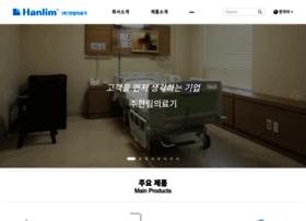 han-lim.co.kr