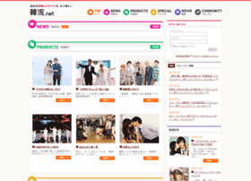 han-ryu.net