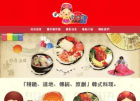 han-yang-guan.com.tw