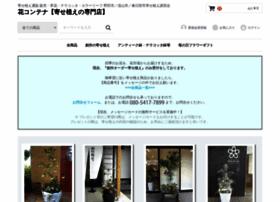 hana-container.com