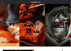 hana-group.co.jp