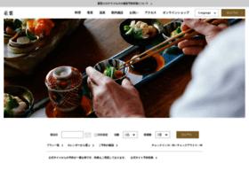 hana-mura.com
