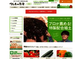 hana-umi-store.com