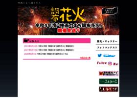 hanabi.csa.gr.jp