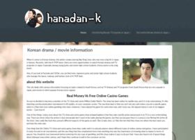 hanadan-k.com