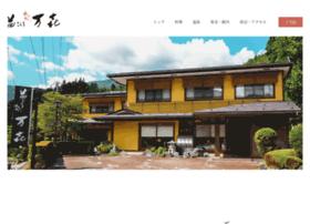 hanagokoro-banki.jp