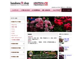 hanahana-shop.com