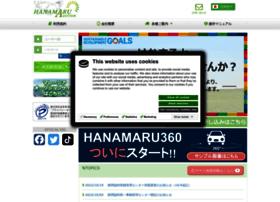hanamaru870.jp