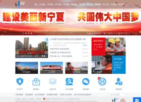 hanas.com.cn